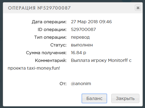 5aba8cc786622_Opera_2018-03-28_002346_payeer_com.png.f8e95a92a4b3632967ffe032fb0f32b6.png