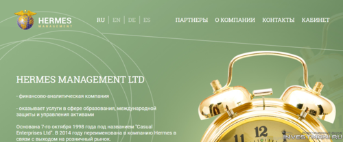 Hermes Management Ltd.png