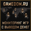 Chest Game - chest-game.ru - последнее сообщение от GameDom